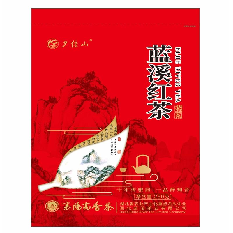 上海蓝溪红茶