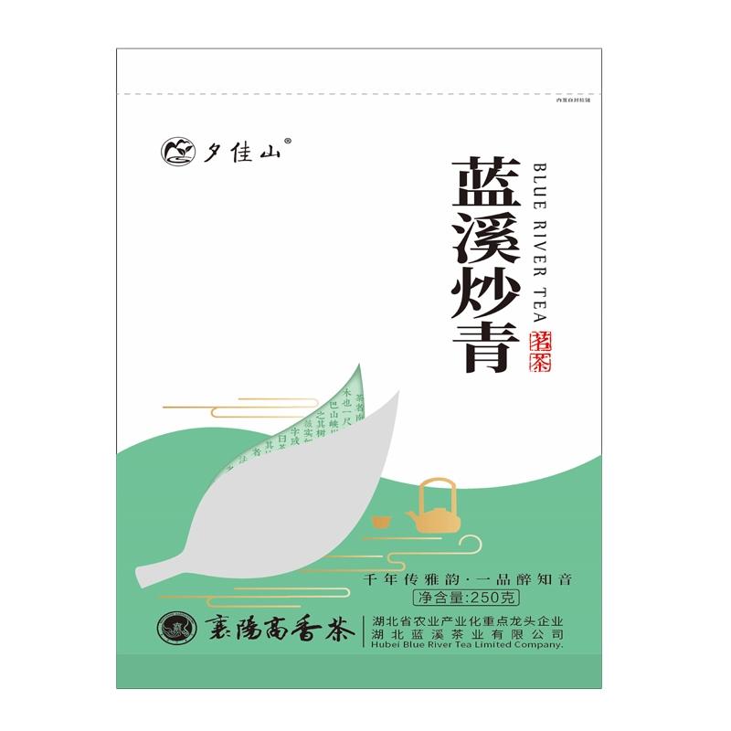 上海蓝溪炒青