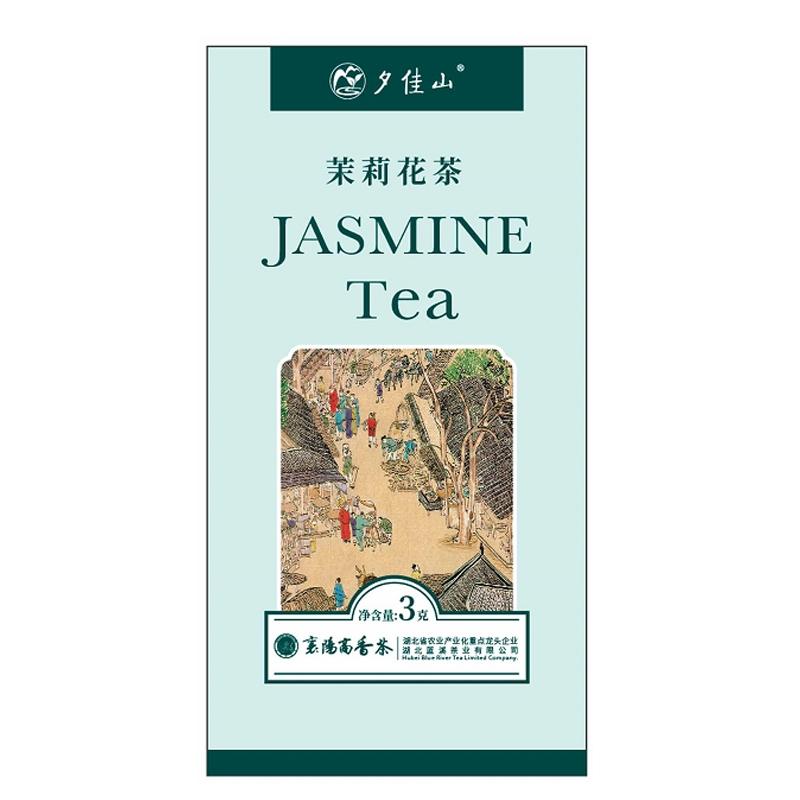 上海茉莉茶茶